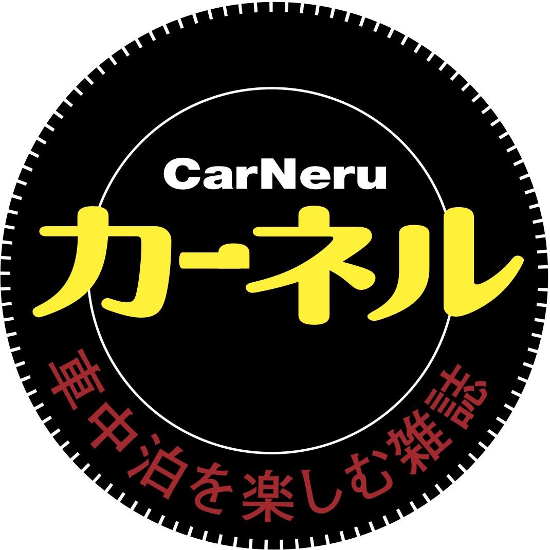 カーネルロゴ